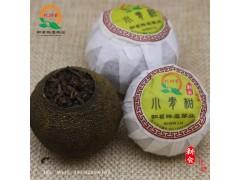忆柑香品牌宫廷小青柑普洱茶,果香型新会柑普茶批发
