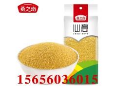 黄小米批发 真空包装黄小米贴牌加工 小米价格