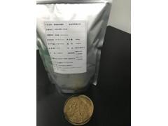 供应富硒食用菌粉硒原料营养强化剂国标