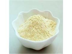香蕉酵素粉 99% 天然发酵 水溶性 代餐粉  厂家现货