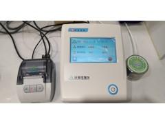 水分活度测量仪水分活度测定仪水分活度仪水分活度计