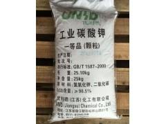 仓库现货 供应优利德 碳酸钾 又称钾碱 全网低级供应