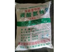 小苏打 碳酸氢钠 华南一级代理 大量现货供应
