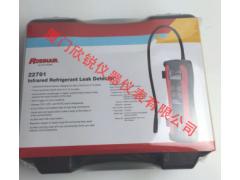 美国罗宾耐尔红外制冷剂检漏仪IR-1 22791