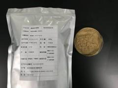 富硒食用菌粉营养强化抗氧化剂