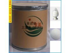 三氯生 食品级防腐剂 DP300