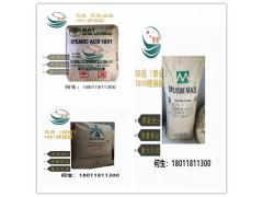 硬脂酸 十八烷酸 又称18酸  华南一手进口商
