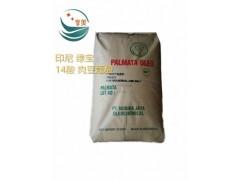 印尼绿宝 14酸 肉豆蔻酸 享美一级代理供应