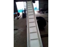 爬坡挡边输送机厂家直销 有机肥料装卸输送机