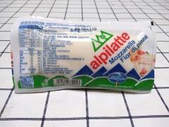 阿尔卑马苏里拉Filone雪焦奶酪250g 披萨焗饭必备食材
