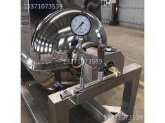 电磁横轴搅拌炒锅-高粘度炒锅用途