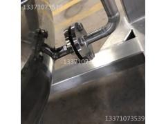 电磁横轴搅拌炒锅-中央厨房设备报价