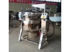 高温高压蒸煮锅 鸭蛋粽子专用蒸煮锅