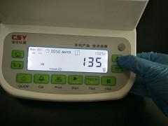 油漆固含量测定仪