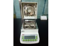冻干药品水分含量测定仪