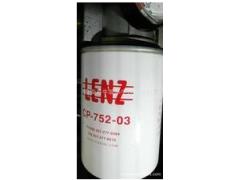 美国伦茨LENZ CP-752-10滤芯 原装现货