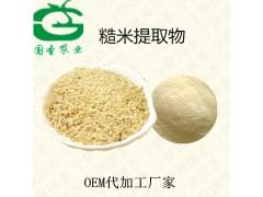 糙米膳食纤维 宁陕国圣 代加工