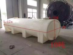 减水剂运输储罐/10吨减水剂储罐