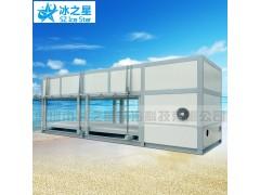 直销15吨直冷式块冰机大型工业降温制冰机