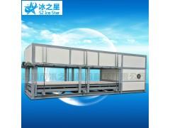工业降温制冰机20吨直冷式块冰机专业制冰机厂家