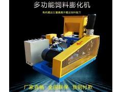 润翔专业生产狗粮机械、等宠物机械、鱼饲料机械