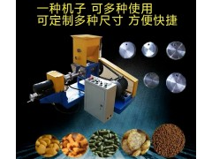 徐州润翔专业生产狗粮生产机械等宠物机械