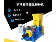 80型专业狗粮机、膨化机、猫粮机、鱼饲料生产