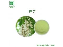 槐米提取物 芦丁 供应优质原料 现货供应