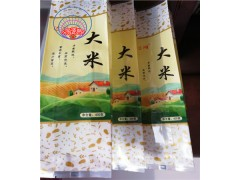 大米专用三边封包装袋@长青大米专用三边封包装袋价格