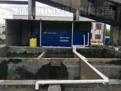 屠宰污水处理设备1对1解决方案