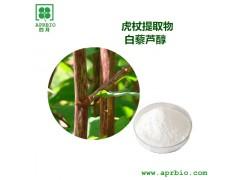 天然白藜芦醇虎杖提取物98%