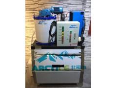 厂家直供小型制冰机/超市/水产/火锅店片冰机全国联保