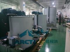 厂家批发合作海水制冰机/渔船片冰机 机器稳定无故障率