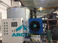 厂家定做20吨大型工业片冰机/水产加工制冰机/混凝土降温工程