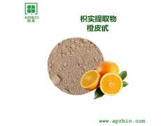 供应橙皮甙 现货