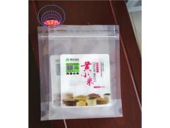 大米专用三边封包装袋@历城大米专用三边封包装袋规格