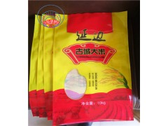 大米专用三边封包装袋@天桥大米专用三边封包装袋厂家直销