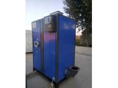 山东300升全自动蒸汽发生器的厂家