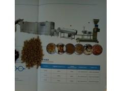 猫粮生产线 膨化饲料机械