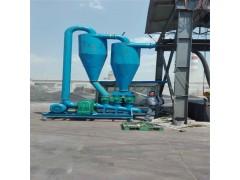 大型风力吸粮机新型 化工粉粒原料无尘气力输送机