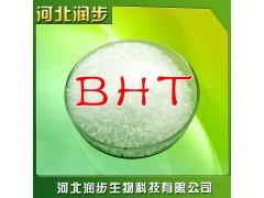 食用二丁基羟基甲苯品牌原料直销 BHT