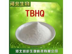 食用特丁基对苯二酚品牌原料直销 TBHQ