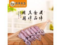 速冻海兔子 冷冻海蛞蝓 冻笔管鱼批发价格/加工厂家 海鲜货源