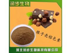 食用橡子壳棕品牌原料直销