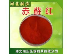 食用天然赤藓红色素品牌原料直销
