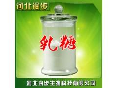 食品级美极乐乳糖200目使用说明报价添加量用途