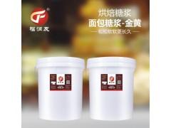 福润友牌烘焙糖浆--面包糖浆金黄-FRY-MBTJ-7