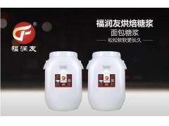 福润友牌烘焙糖浆--面包糖浆无色-FRY-MBTJ-75B
