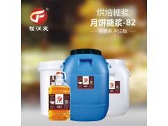 福润友牌烘焙糖浆--月饼糖浆-FRY-YBTJ-82