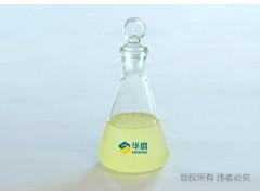 专业生产司盘20乳化剂非离子表面活性剂
